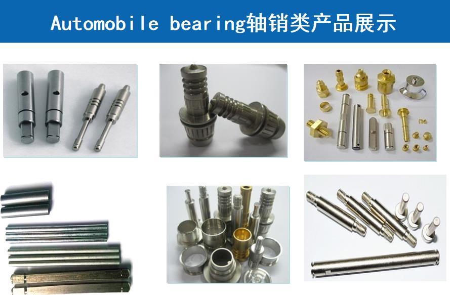 Auto accessories CNC machine steel galvanized drill sleeve bushing